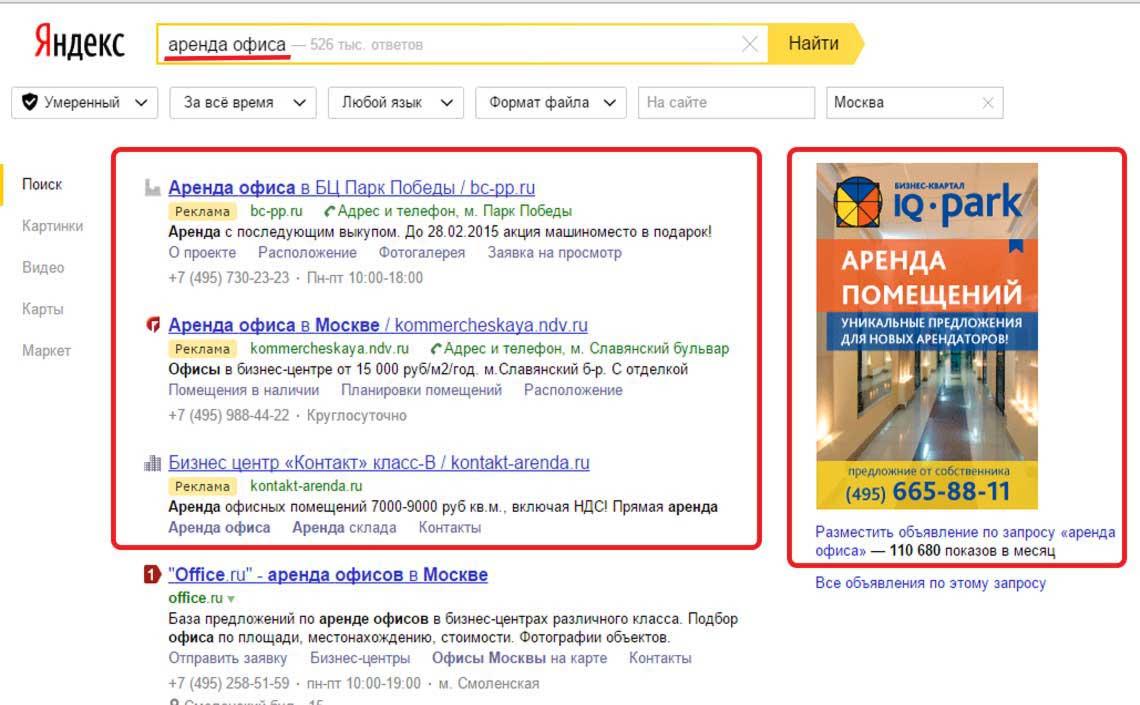 контекстная реклама google как сделать